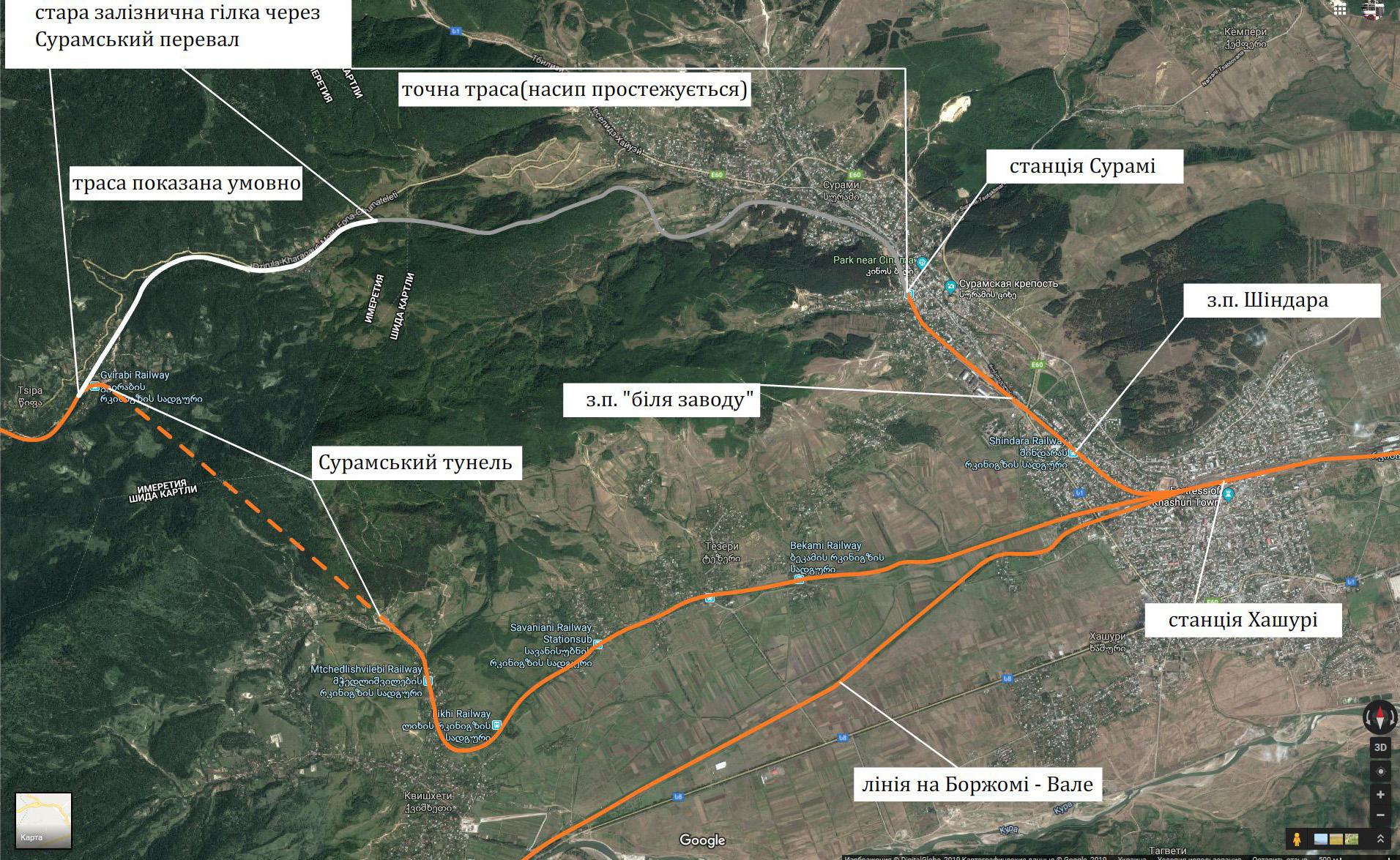 Схема залізниць в районі Сурамі. Грузія, Шида-Картлі