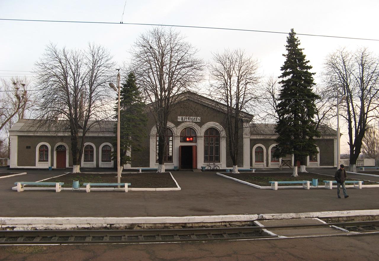 Вокзал станції Штерівка. Луганська область, Антрацитівський район
