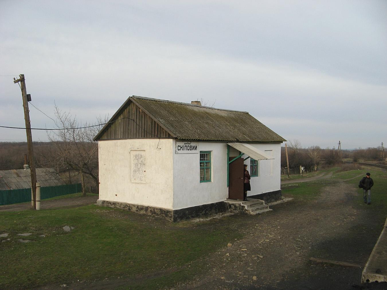 Роз'їзд Скіповий. Луганська область, Антрацитівський район