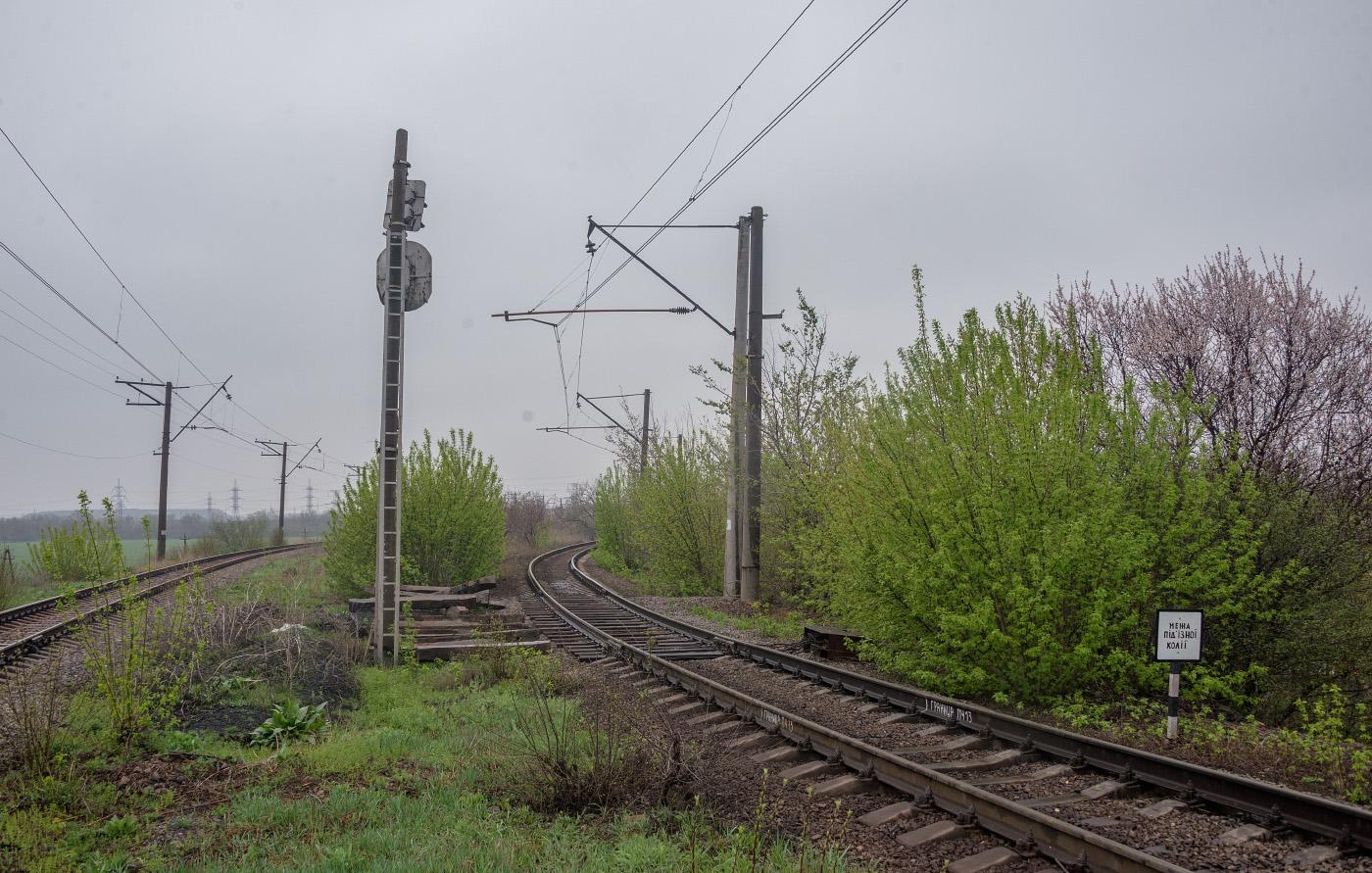 Блок-пост 10 км, початок промислових колій АрселорМіттал Кривий Ріг. Дніпропетровська область, Кривий Ріг